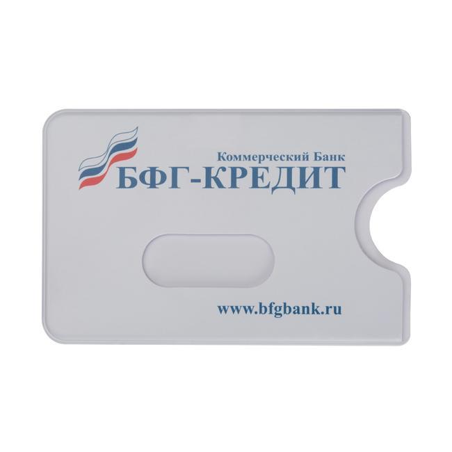 Чехол для пластиковой карты
