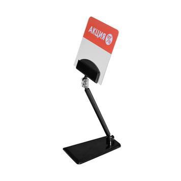 """Ценникодержатель """"Sign-Clip""""-комплект на подставке"""
